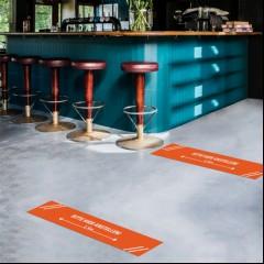 Bodenmarkierung-S-Indoor-in-Schwarz_150x30-orange.jpg